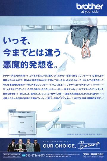 tonegawa-18010702.jpg