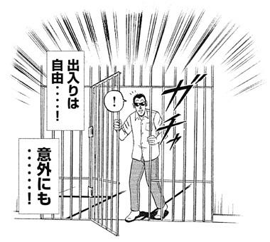 tonegawa-18011508.jpg