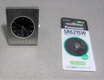 WEB_卓上時計電池交換1