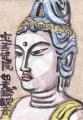 如意輪観音入江泰吉 (6)