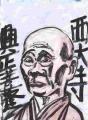2入江泰吉 (1)