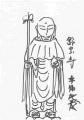 3幸福地蔵鈴虫寺 (1)