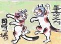 ネコ迷画猫(=^・・^=)