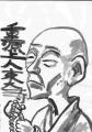3重源上人入江泰吉 (2)
