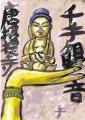3入江泰吉 (2)