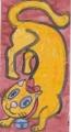 猫のネコ迷画猫(=^・・^=)黄 (2)