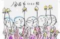カワイイ絵手紙 (7)