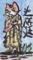 釈迦十大弟子 (2)