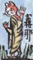 釈迦十大弟子 (1)