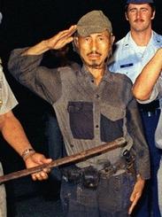 小野田寛少佐、死去 加工