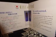 DSC01001世界に羽ばたく日本酒説明
