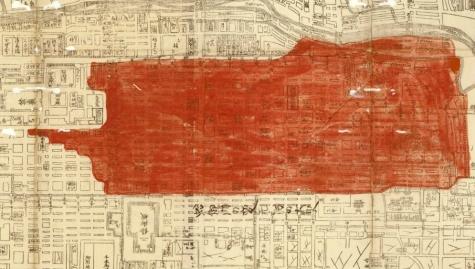 京都指掌図 文久改正(元治の大火・全体図)