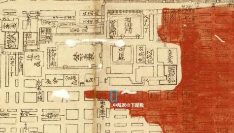 京都指掌図 文久改正(元治の大火・中院家周辺)