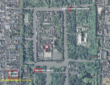 中院家屋敷位置の変遷図