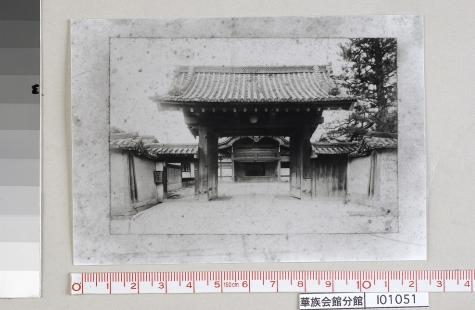 旧華族会館分館門