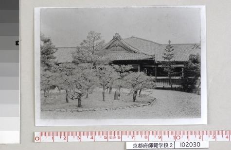 京都府師範学校(准后里御殿)1