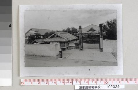 京都府師範学校(准后里御殿)2