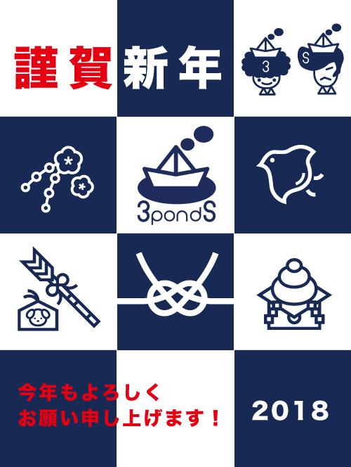2018_3.jpg