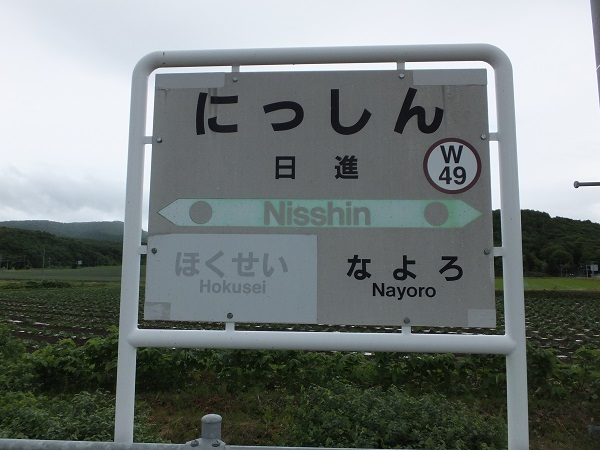 nissin (8)