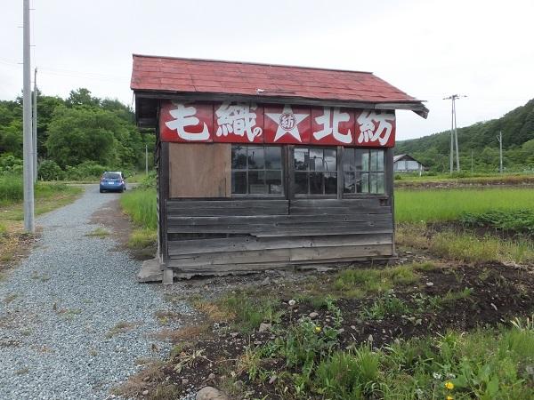 hokusei (2)