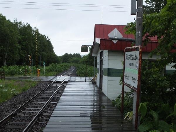 tesiogawaonsen (6)