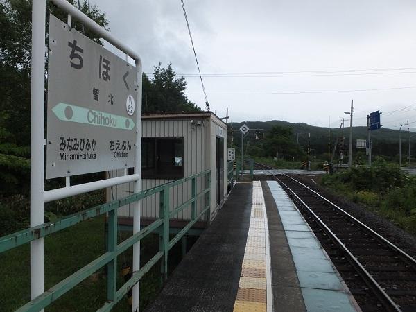 DSCF6945.jpg