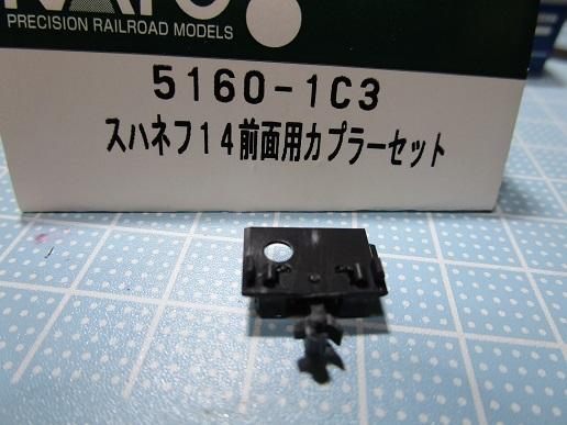 180103-4.jpg