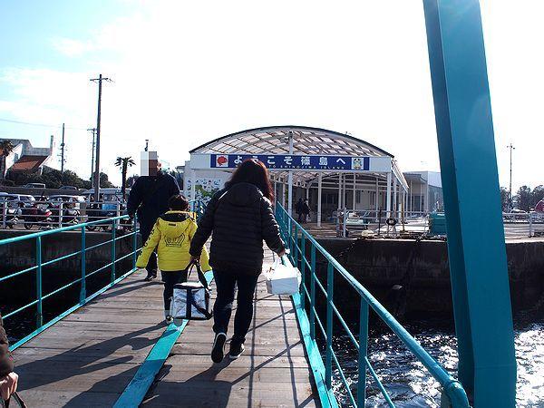 篠島に到着