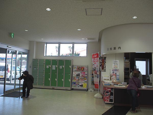 島の駅SHINIJIMA