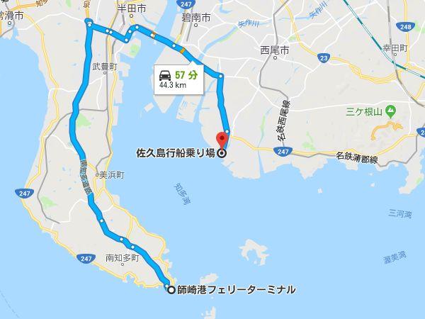 師崎港から一色港へ