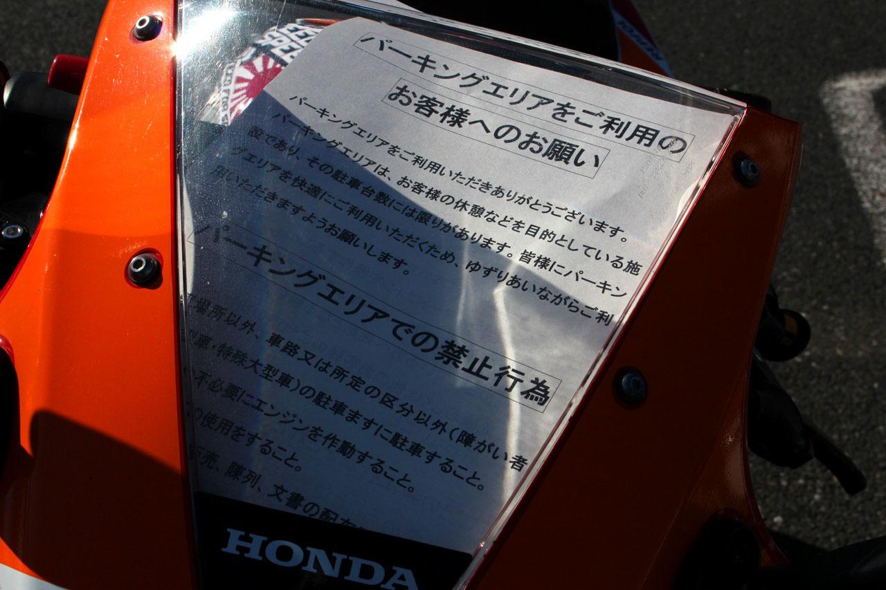 daikoku2018_9282.jpg