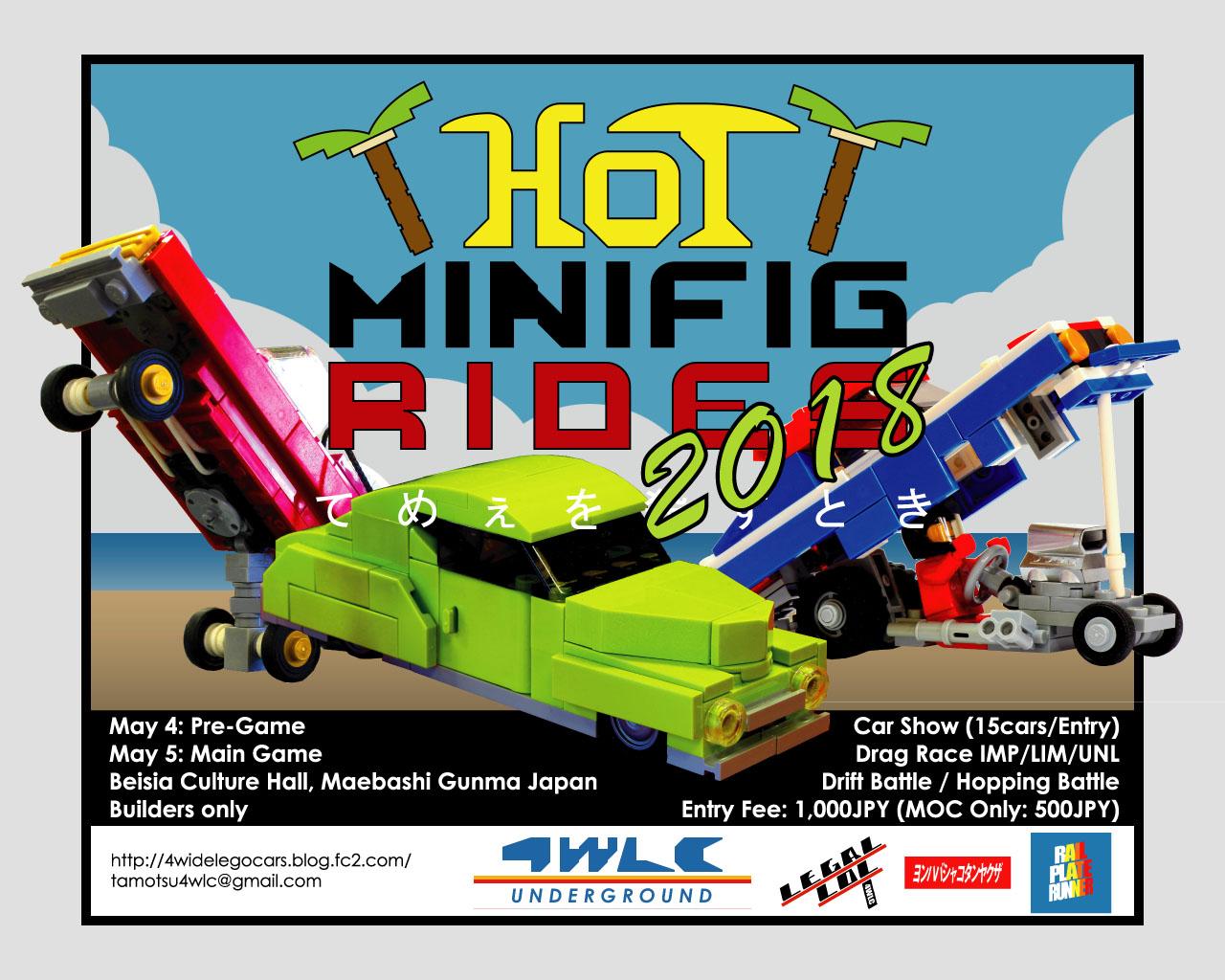 hmr2018_poster.jpg
