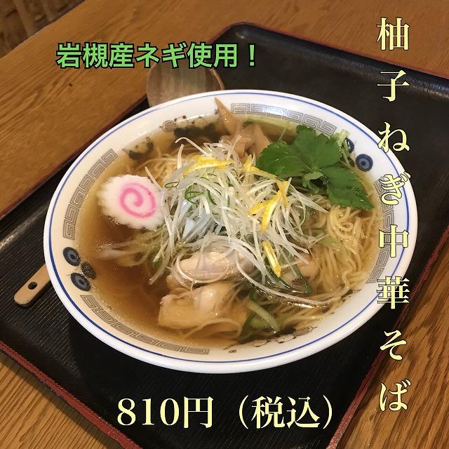 S__4636715.jpg