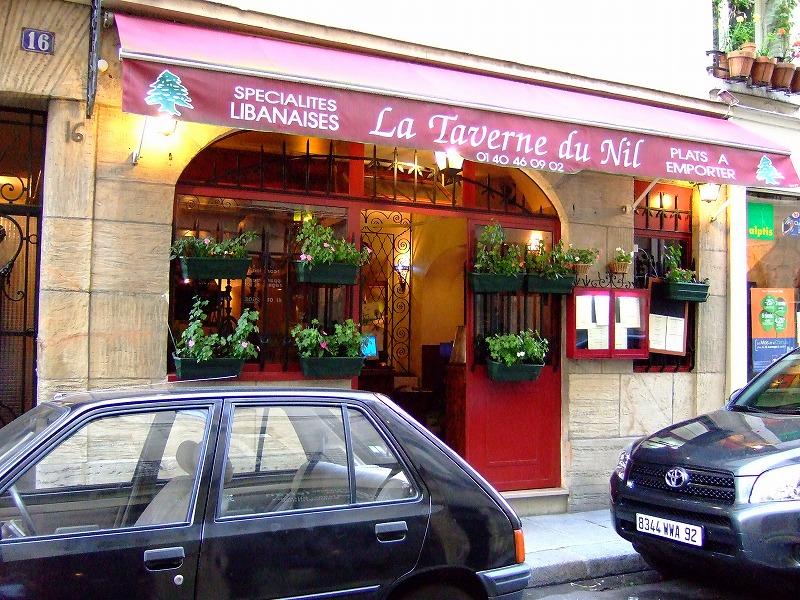 ■La Taverne du Nil レバノン料理