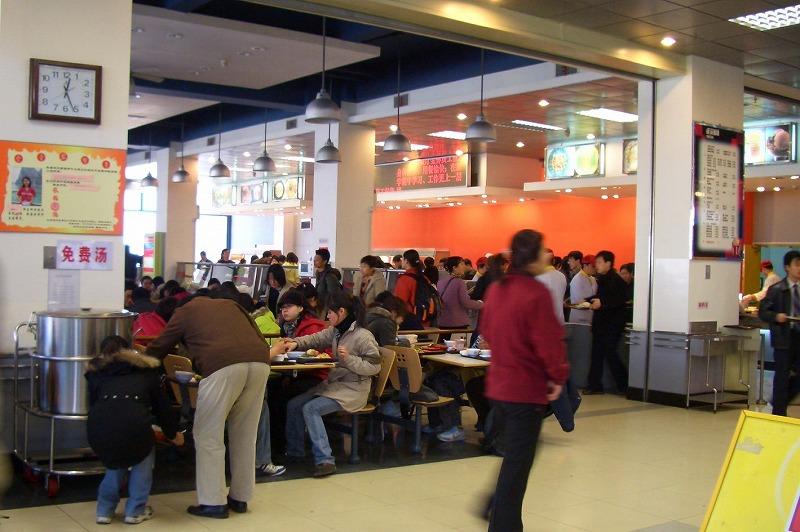 ■ 北京大学 学食(安)昼食