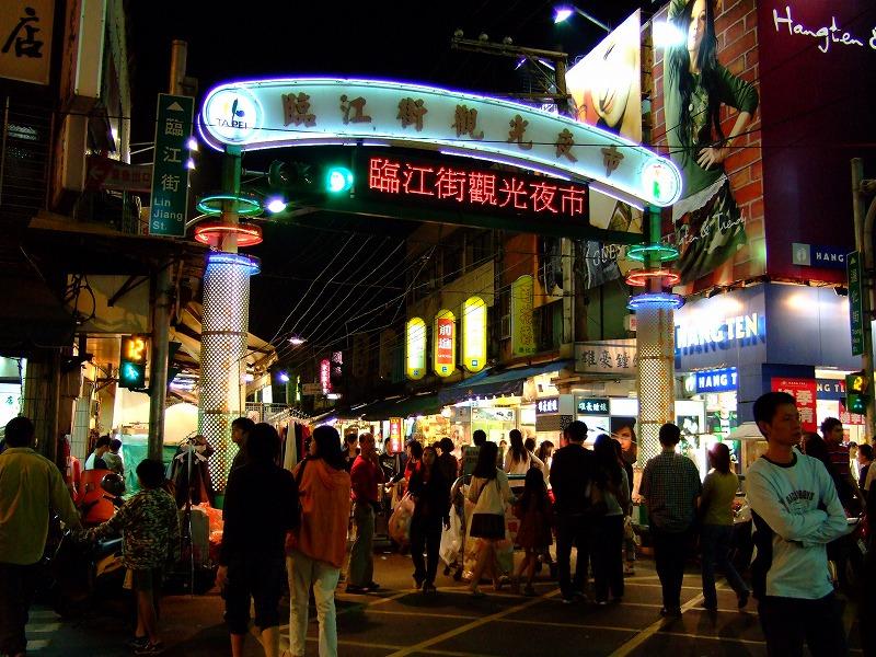 ■ 梅花香腸 台北・臨江街観光夜市