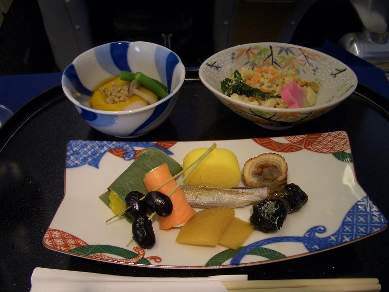 ■全日空 米国線(帰り) ビジネスクラスのお料理