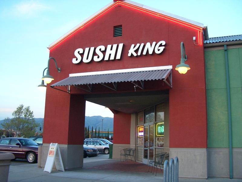 ■SUSHI KING アメリカ・加州