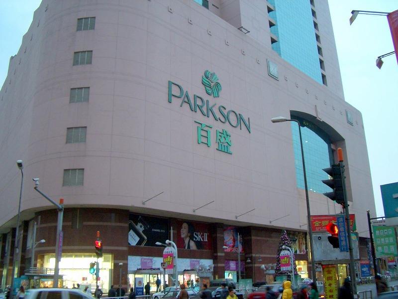 ■ 百盛百貨店 中国・青島
