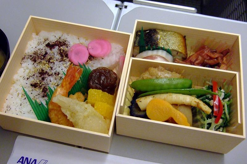 ■ 開花亭 お弁当 ANA Premium Class