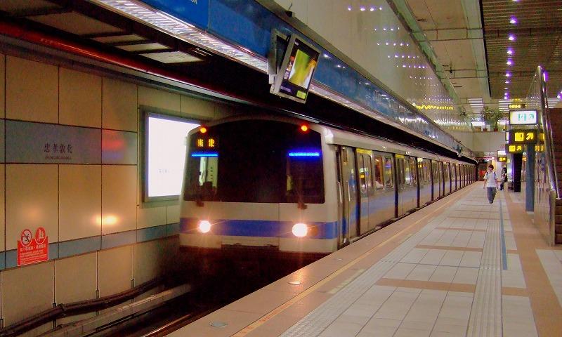■ MRTに乗る 台北