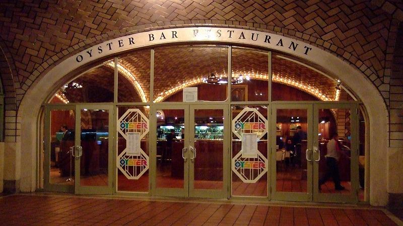 ■ オイスターバー & レストラン ニューヨーク