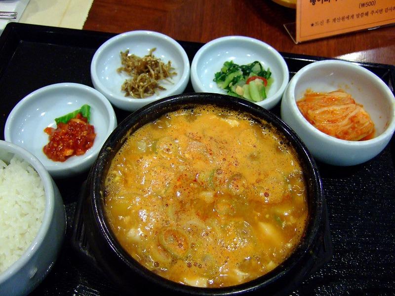 ■ 海産物のスンドゥブチゲ ソウル・仁川空港の食堂