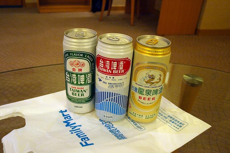 ■ 台湾ビール