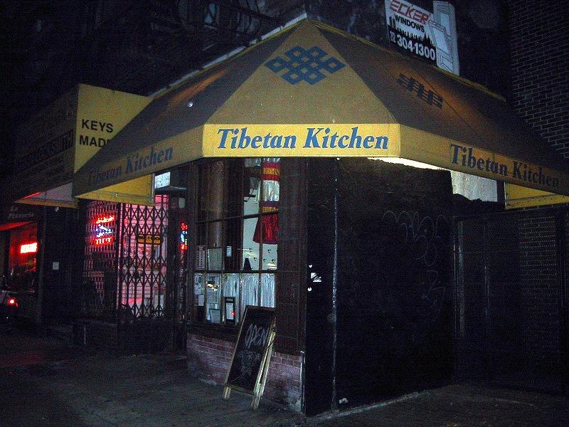 ■ チベタン・キッチン  ニューヨーク