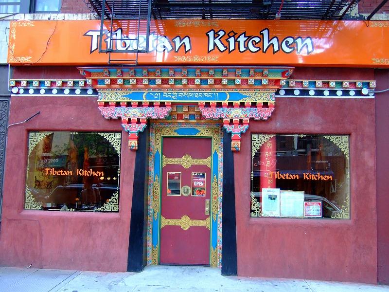 ■ チベタン・キッチン チベット料理 ニューヨーク