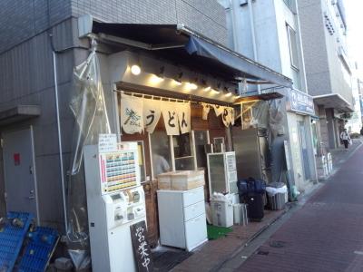 photo_randner_misotukuri_2018_2_2018_0212.jpg