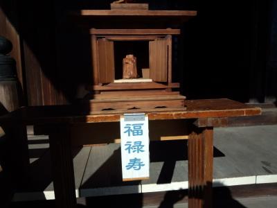 鶴見七福神詣