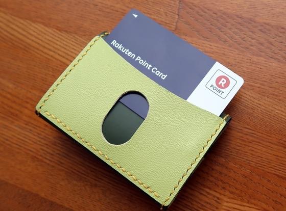 B型コインケース3号カード入れ