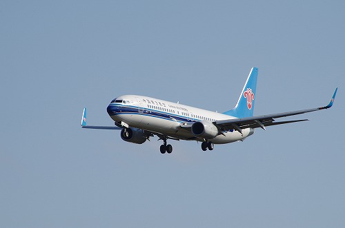 IMGP9657China Southern Airlines